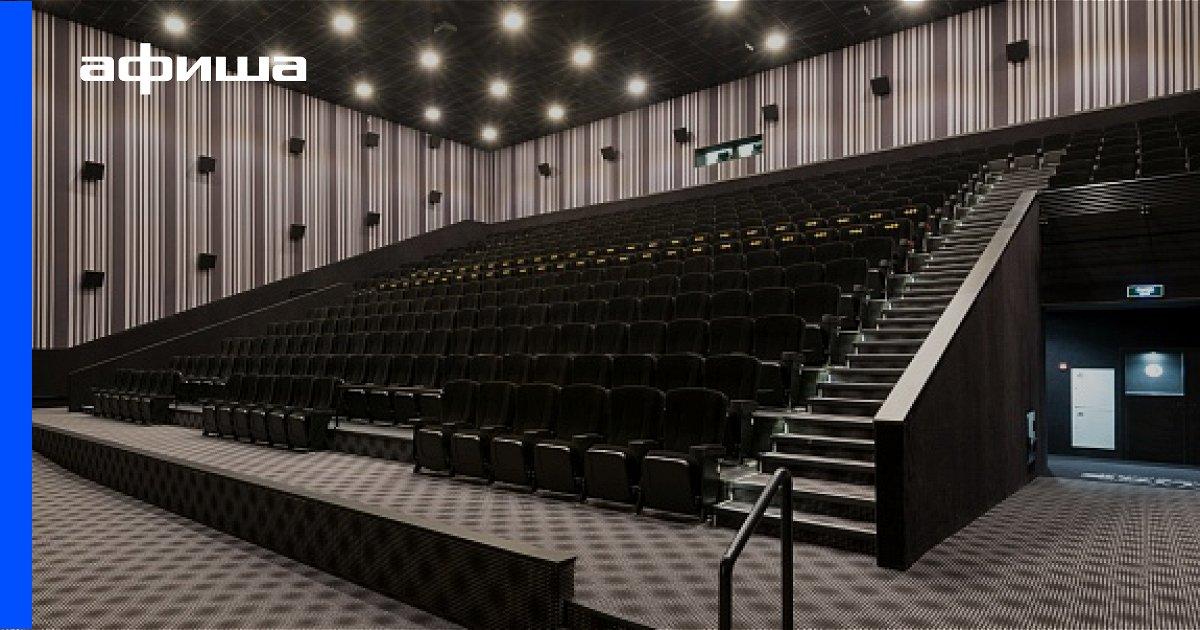 театр им моссовета афиша на январь 2016