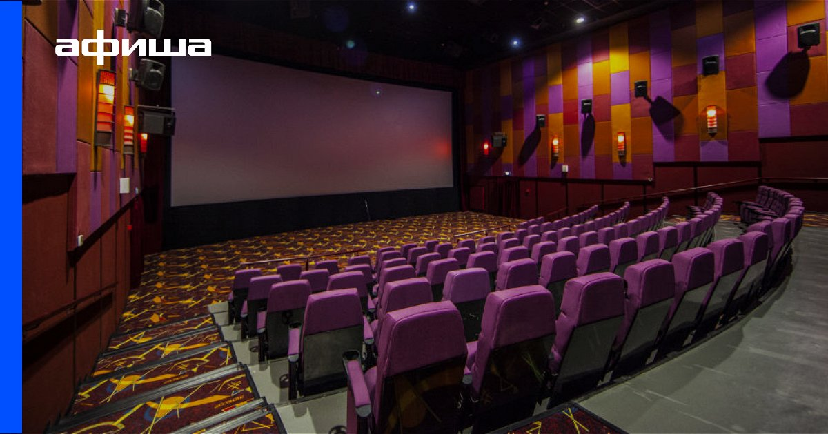 кинотеатр арена барнаул расписание сеансов цена билетов 3д