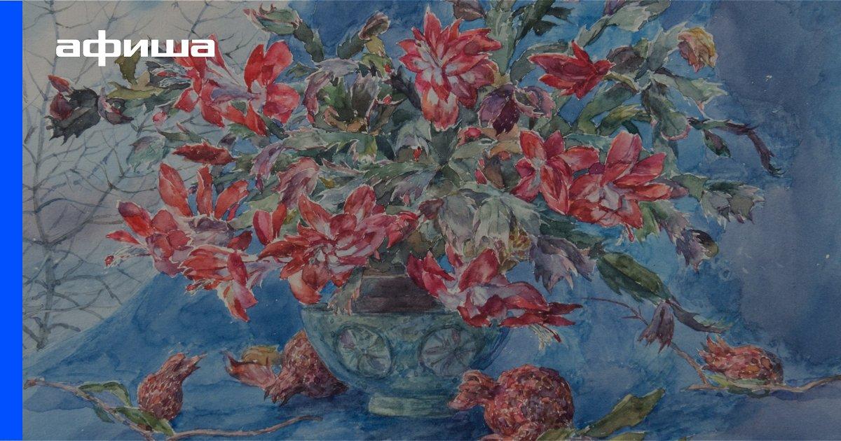Выставка Петр Семенов. Акварельные созвучия, Санкт-Петербург