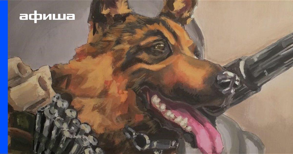 Выставка Портрет фронтовой собаки (онлайн-трансляция)