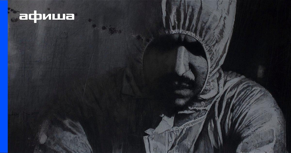 Выставка Кирилл Челушкин. Образ жизни, Санкт-Петербург