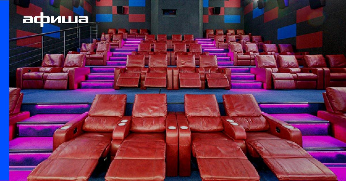 Кино киносити оренбург афиша билеты в театр ермоловой в москве