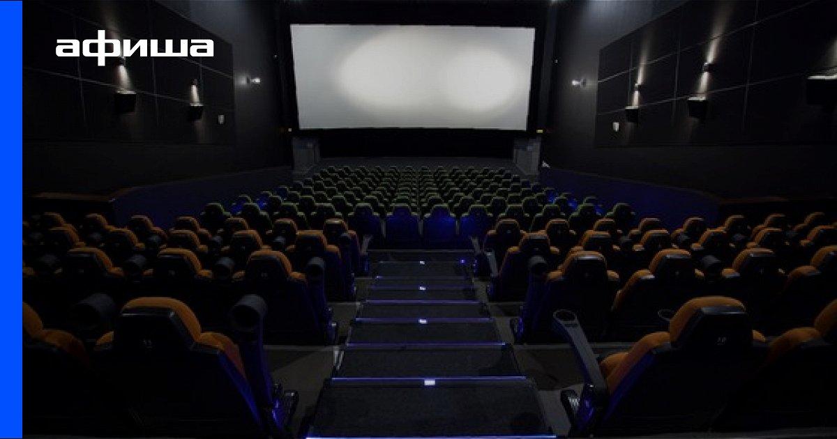 Июнь синема кино афиша шоу в краснодаре билеты