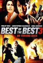 Постер Лучшие из лучших-3: Возврата нет