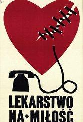 Постер Лекарство от любви