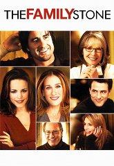 Постер Привет семье