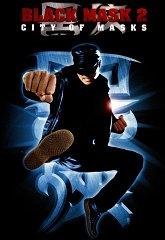 Постер Черная маска-2: Город масок