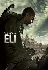 Постер Книга Илая