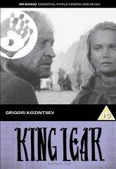 Постер Король Лир