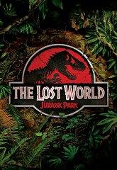Постер Парк Юрского периода-2: Затерянный мир