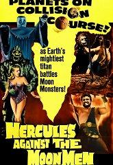 Постер Геракл и царица Самар
