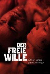 Постер Свободная воля