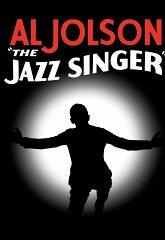 Постер Певец джаза