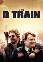 Постер Дорога в Голливуд