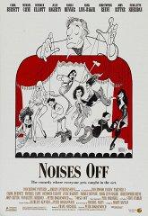 Постер Безумные подмостки