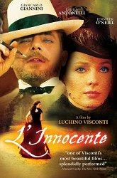 Постер Невинный
