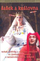 Постер Шут и королева