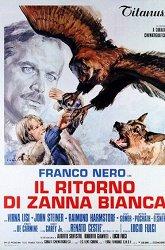 Постер Возвращение Белого Клыка