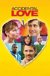 Постер Любовная загвоздка
