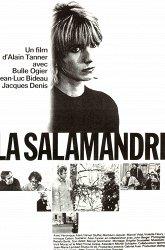 Постер Саламандра