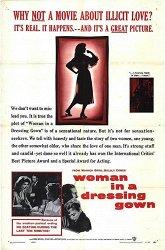 Постер Женщина в халате