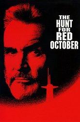 Постер Охота за «Красным Октябрем»