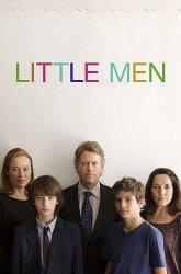 Постер Маленькие мужчины