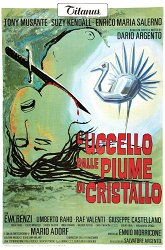 Постер Птица с хрустальным оперением