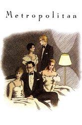 Постер Золотая молодежь