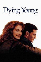 Постер Умереть молодым