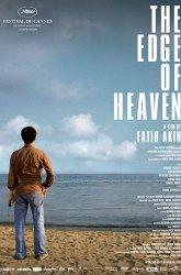 Постер На краю рая