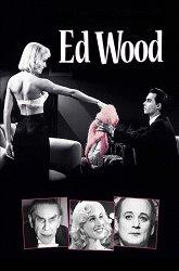 Постер Эд Вуд
