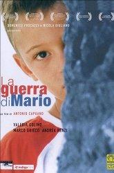 Постер Война Марио