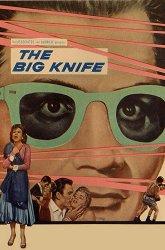 Постер Большой нож