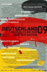 Постер Германия 09