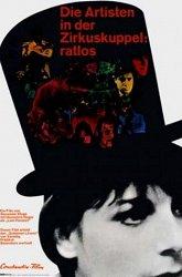 Постер Артисты под куполом цирка: Беспомощны