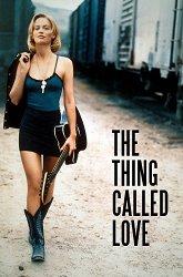 Постер То, что называют любовью
