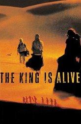 Постер Король жив
