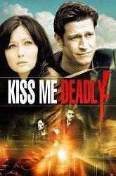 Постер Смертельный поцелуй
