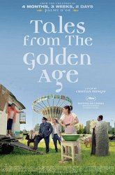 Постер Сказки золотого века