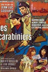 Постер Карабинеры