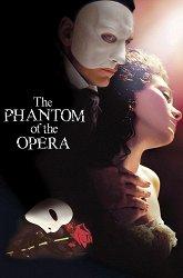 Постер Призрак оперы