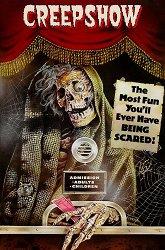 Постер Калейдоскоп ужасов