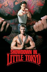 Постер Разборка в Маленьком Токио