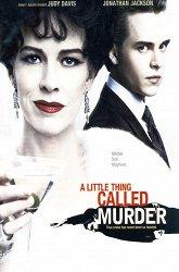 Постер Маленькая деталь под названием убийство