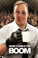 Постер Толстяк на ринге
