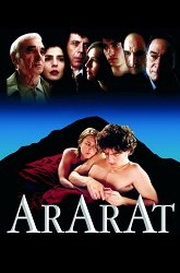 Постер Арарат