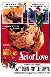 Постер Акт любви