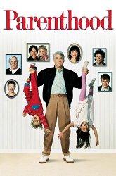 Постер Родители