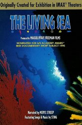 Постер Живой океан 3D